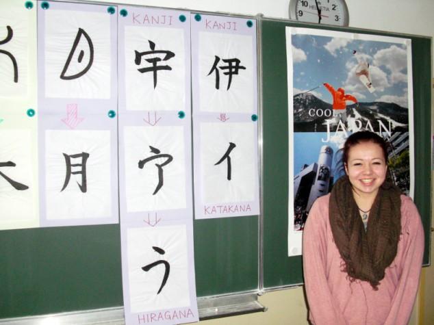 Japan Workshop01